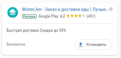 Делаем рекламу в GOOGLE ADS эффективней при помощи расширений