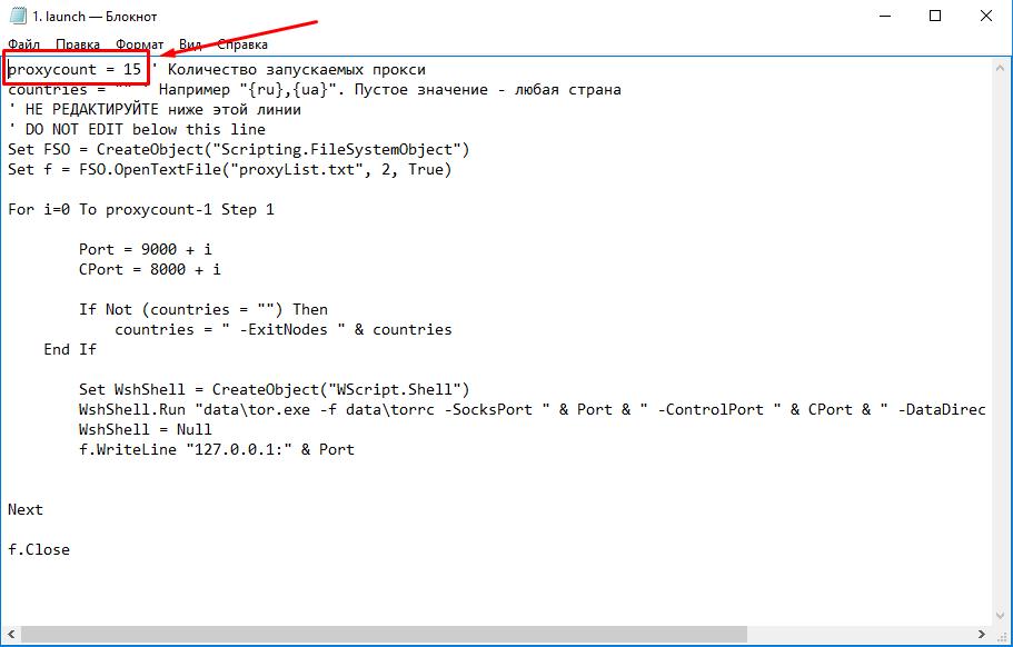 Підключення багатопотокового парсинга в Key Collector через браузер ТОР