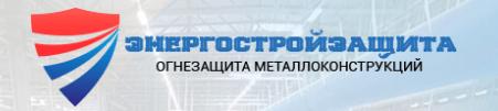Кейс: Продвижение компании по огнезащитной обработке металлоконструкций