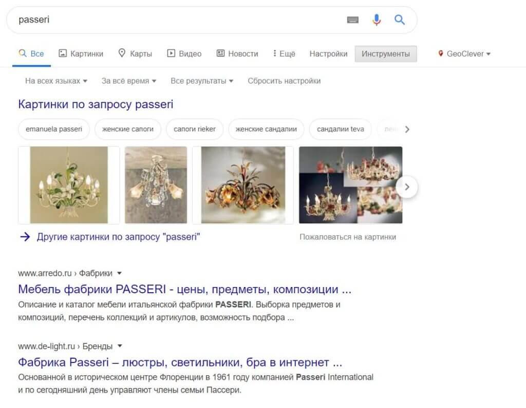 Як розширити семантику, залучити море трафіку і втратити 63 тисячі рублів - зображення-10