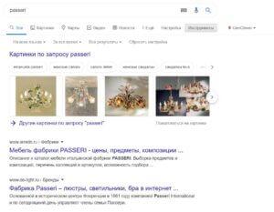 kak-rasshirit-semantiku-privlech-more-trafika-i-poteryat-63-tysyachi-rublej-10