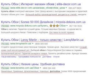 chto-nuzhno-znat-o-klientah-dlya-nastroiki-kontekstnoi-reklami1