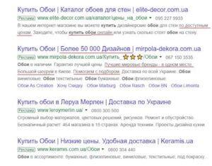 chto-nuzhno-znat-o-klientah-dlya-nastroiki-kontekstnoi-reklami2
