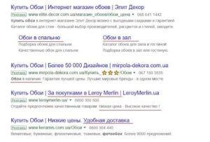 chto-nuzhno-znat-o-klientah-dlya-nastroiki-kontekstnoi-reklami3