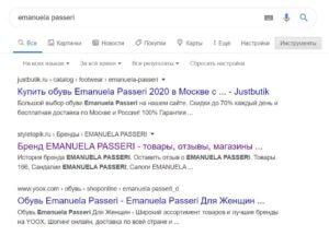 kak-rasshirit-semantiku-privlech-more-trafika-i-poteryat-63-tysyachi-rublej-11