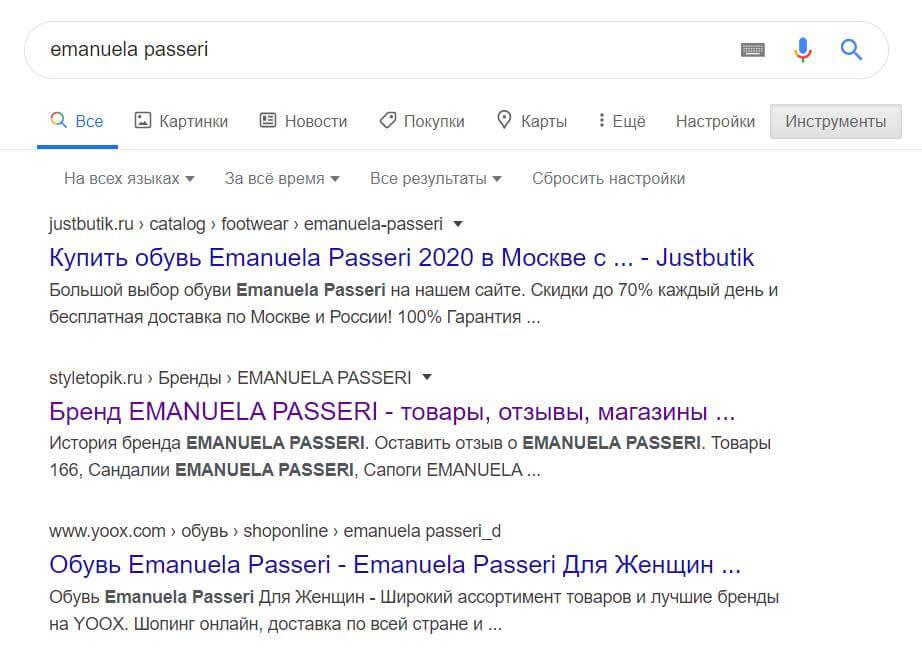 Як розширити семантику, залучити море трафіку і втратити 63 тисячі рублів - зображення-11