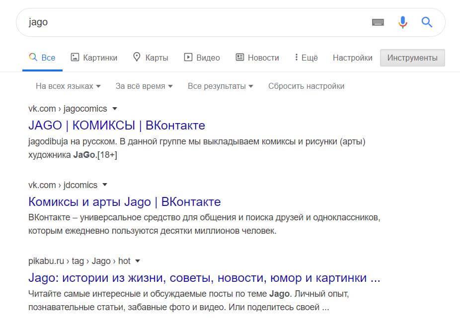 Як розширити семантику, залучити море трафіку і втратити 63 тисячі рублів - зображення-12