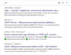 kak-rasshirit-semantiku-privlech-more-trafika-i-poteryat-63-tysyachi-rublej-13