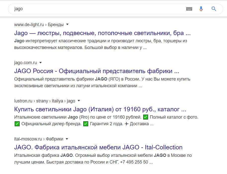Як розширити семантику, залучити море трафіку і втратити 63 тисячі рублів - зображення-13