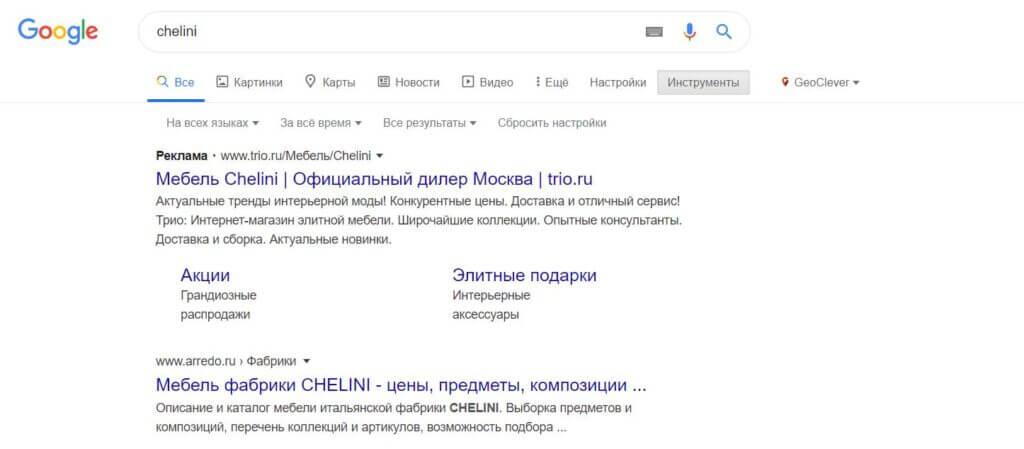 Як розширити семантику, залучити море трафіку і втратити 63 тисячі рублів - зображення-7