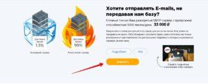 kliki-est-zayavok-net-nastraivaem-otslezhivanie-zapolnenij-formy-na-sajte-cherez-google-tag-manager-1