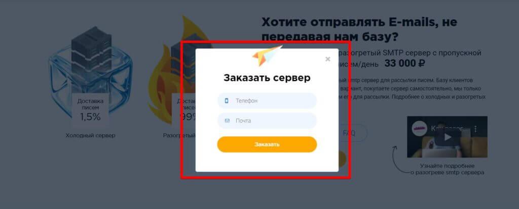 Клики есть — заявок нет? Настраиваем отслеживание заполнений формы на сайте через Google Tag Manager - изображение-2