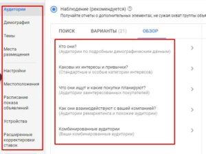 ot-chego-zavisit-stoimost-zayavki-i-pochemu-ee-tak-slozhno-prognozirovat3