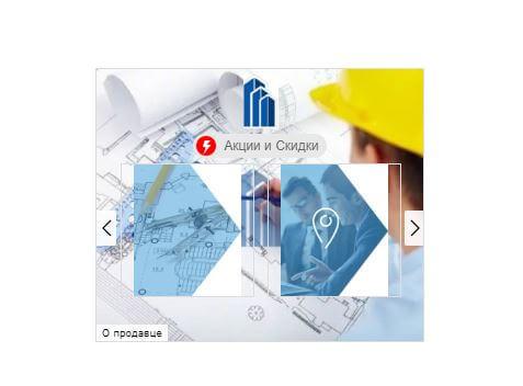 Смарт-баннеры — эффективное дополнение рекламы в РСЯ - изображение-2