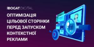 11_ukr